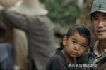 吴京吴磊演父子 《我和我的父辈》之《乘风》曝光