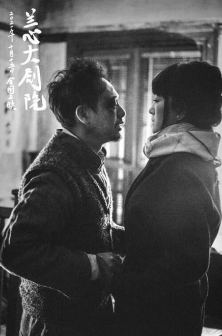 张颂文谈《兰心大剧院》与巩俐合作:即兴拍出来