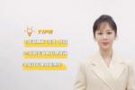 杨紫井柏然联手 《女心理师》呼吁关注心理健康