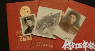 纪录电影《1950他们正年轻》:一段被抢救的记忆
