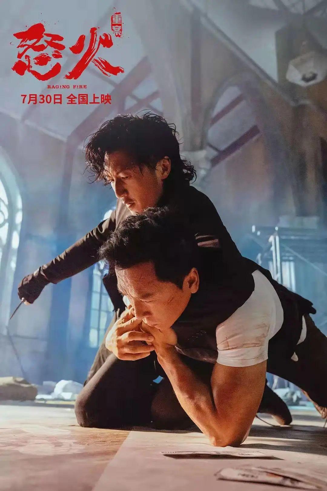 《【摩杰平台主管待遇】谢霆锋谈《怒火·重案》动作戏:用拼命换尊重》