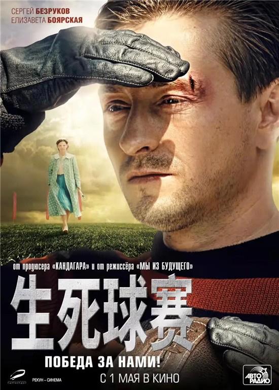 """《【摩杰总代理】俄罗斯电影周   这里,是世界电影的""""北国之春""""》"""