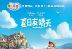 2021年第36周(9月6日至9月12日)中国内地电影市场总放映场次为235.09万场,平均票价35.4元每张,周票房为3.77亿元。