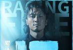 由陈木胜执导并监制,甄子丹监制兼领衔主演,谢霆锋、秦岚领衔主演的电影《怒火·重案》已于7月30日全国上映。目前电影累计票房已突破12亿,荣登2021年华语动作片票房冠军。