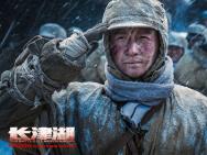 电影《长津湖》发布新特辑 七连战士角色档案曝光