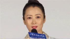 《一直游到海水变蓝》北京首映 贾樟柯谈拍摄初衷