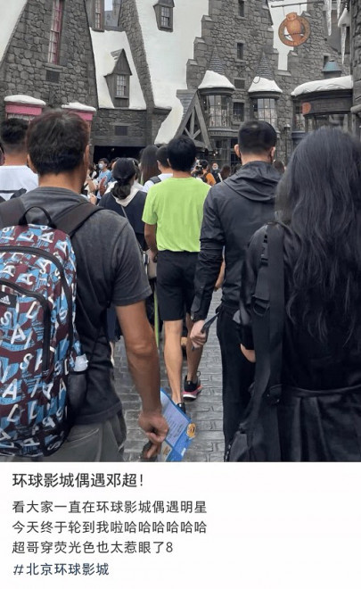 """高德平台招商35497网友环球影城偶遇邓超 人群中""""最亮眼""""的存在"""