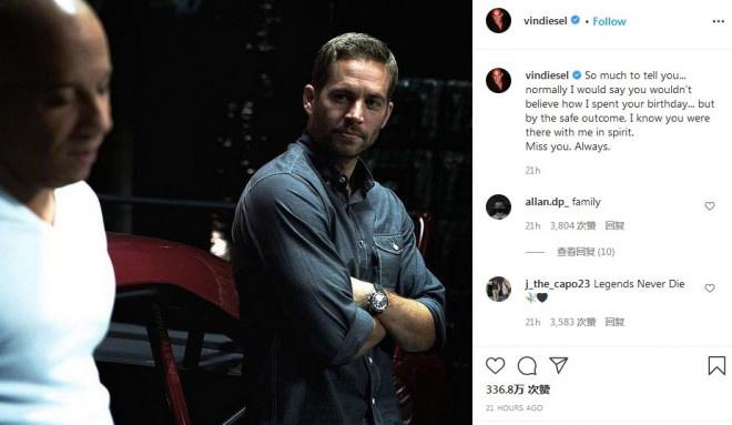 高德娱乐平台保罗·沃克48岁冥诞 范·迪赛尔发文:永远想念你