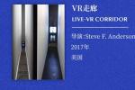 """北影节VR单元   14部佳片探索多重空间""""任意门"""""""