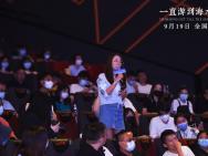 《一直游到海水变蓝》武汉首映 深情打动00后观众
