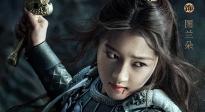 《图兰朵:魔咒缘起》定档预告