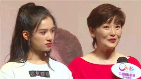 《关于我妈的一切》北京首映 徐帆张婧仪传递爱与温暖