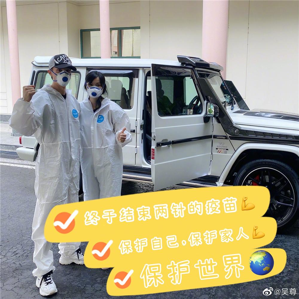 《【二号站网上平台】吴尊接种中国疫苗 直言:中国疫情控制得太好了!》