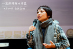 """聚焦中国当代文学名家,以他们敞开心扉的分享与个人回忆为情感索引的文学纪录片《一直游到海水变蓝》将于9月19日起在全国上映。9月16日,影片在深圳举行了首映活动,导演贾樟柯也来到现场与观众畅言交流。当日,贾樟柯还与深圳市电影电视家协会主席、深圳市影视产业联合会会长、导演李亚威展开对话,分享了彼此纪录片创作的心得,畅谈了《一直游到海水变蓝》的背后创作理念,与深圳观众进行了一场""""以影会友""""。"""