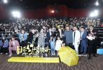 电影《日常幻想指南》9月16日晚在北京举行首映。主演王彦霖、焦俊艳及特别出演林更新的剧组主创现身映后见面会,与到场观众分享了影片创作幕后的搞笑故事。