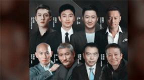 《长津湖》剧组9月20日将亮相第十一届北京国际电影节开幕红毯