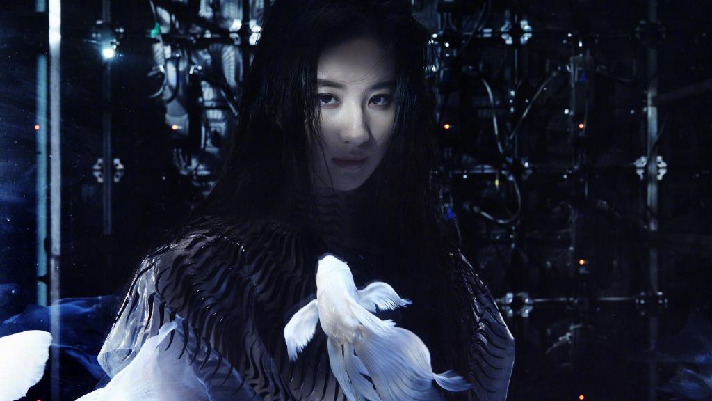 第三弹!刘亦菲幻象大片宣布 演绎赛博格视觉看法_电影交友,电影社区