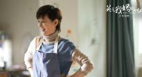 《关于我妈的一切》9月19日上映 《岁月神偷》记录平凡的闪亮爱意