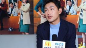 对话王彦霖:我是一个有喜感的演员