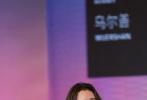"""9月21日,第十一届北京国际电影节评委见面会在怀柔雁栖湖国际会展中心举行。本届电影节主竞赛""""天坛奖""""评委会主席巩俐,携评委演员陈坤、导演陈正道、导演乌尔善、演员张颂文出席。而因为疫情情况,导演雷尼·哈林和导演娜丁·拉巴基则在线上""""云见面"""""""