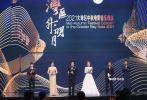 """9月21日晚,""""湾区升明月""""2021大湾区中秋电影音乐晚会在南海之滨、珠江两岸深情唱响。晚会以成龙在现场讲述中秋由来为开场,在充满奇幻色彩的星空背景下,成龙娓娓道来:""""每到这一天,中国人就拜月、赏月、吃月饼、合家团圆。几千年过去了,嫦娥都回家了。"""""""