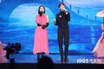 惊艳到了!TFBOYS齐聚大湾区 王俊凯杨千嬅对唱