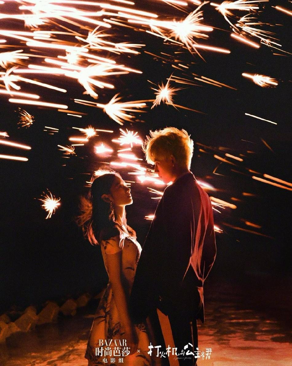 《【杏鑫主管】陈飞宇×张婧仪暮夏花火大片 烟火下对视浪漫唯美》