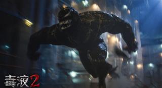 漫威《毒液2》曝角色海报 共生体集结变种人登场