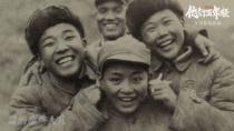 《1950他们正年轻》发布MV《那些人儿》