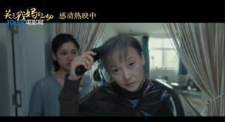 爆哭!《关于我妈的一切》发布徐帆化疗剃发片段