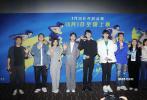 9月24日,电影《五个扑水的少年》在北京举行首映,导演宋灏霖携主演辛云来、冯祥琨、吴俊霆,演员辛柏青、代乐乐、衣云鹤、缪纪君等主创亮相映后现场,与观众分享电影的幕后故事。由于疫情和档期问题,主演李孝谦和王川并未到场,但通过VCR传达了对观众的问候。