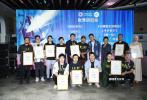 北京市场项目创投颁奖典礼于9月24日晚举行,经过8个月的公开征集和初审、复审、终审三轮评选,六项大奖最终从10个创投项目和7个制作中项目中诞生。当天,终审评委俞白眉、赵方出席活动,并分享了此番参与北京市场项目创投路演的感受;评委之一、导演曹保平虽因工作未能来到现场,但也通过VCR寄语青年影人继续坚守创作。