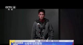 幕后 | 独家揭秘《峰爆》 朱一龙角色造型这样设计