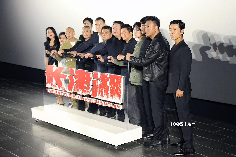 《长津湖》首映:吴京谈感情戏 张家齐赞易烊千玺
