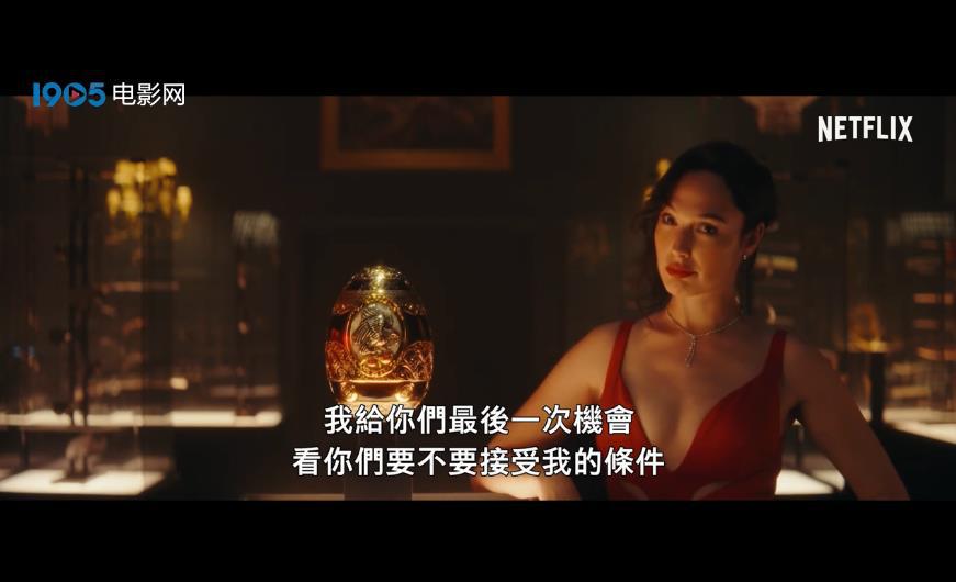 《红色通缉令》曝全新片段 神奇女侠与死侍互殴