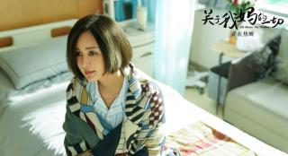 《关于我妈的一切》片段 徐帆张歆艺演绎挚友情谊