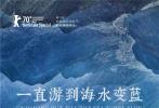 2021年第38周(9月20日至9月26日)中国内地电影市场总放映场次为251.88万场,平均票价37元每张,周票房为5.77亿元,环比上周大涨61.17%。中秋档新片集体上映,成为涨幅主要原因。