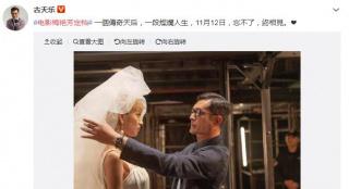 古天乐宣传新作《梅艳芳》:忘不了,终相见