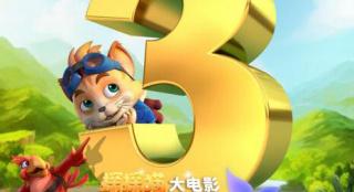 动画电影《探探猫人鱼公主》发布倒计时3天海报