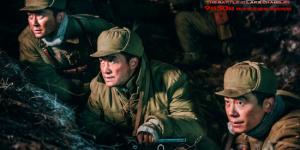 《长津湖》发布预告 新剧照展现战士作战期点滴