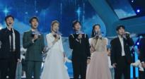 第28届大学生电影节 胡先煦、蓝羽等主持人合唱《星辰大海》