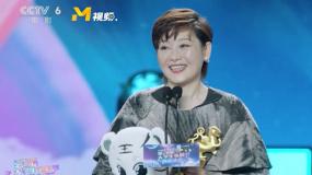 徐帆凭《关于我妈的一切》收获最受大学生欢迎年度女演员荣誉