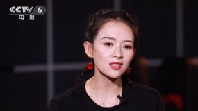 《蓝羽会客日记》章子怡:我在父母批评声中长大