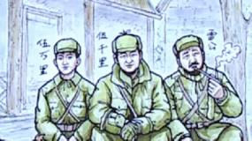 《长津湖》中的雷公终于有家了 热心网友绘图为雷公实现心愿