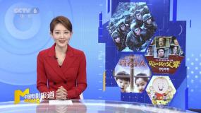 国庆档总票房超27亿 《长津湖》继续领跑影市