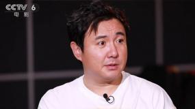 沈腾做客《蓝羽会客室》 电影《长津湖》在京研讨