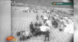 新中国成立初期全国人民空前团结 支援抗美援朝前线作战