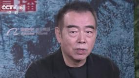 陈凯歌在《人民日报》撰文谈《长津湖》创作:写戏先写人