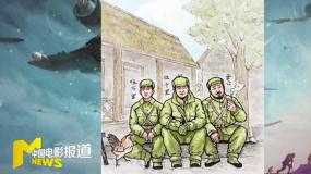 """独家连线热心网友 他为雷公""""盖""""房子舒缓心中""""意难平"""""""
