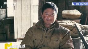 英雄赞歌——走进真实的长津湖战役